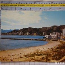 Postales: POSTAL DE VALENCIA. AÑO 1982. CULLERA PLAYA HOTEL SICANIA, 611. Lote 180141430