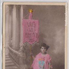 Postales: JÁTIVA FOTOGRÁFICA-VIVA LA COMISIÓN 1924-VALENCIA. Lote 180236117