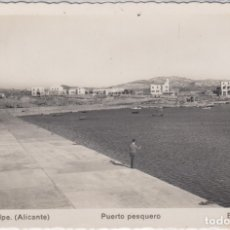 Postales: CALPE-ALICANTE-PUERTO PESQUERO. Lote 180236513
