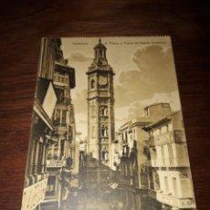 Postales: Nº 11747 POSTAL VALENCIA PLAZA Y TORRE DE SANTA CATALINA. Lote 180288442