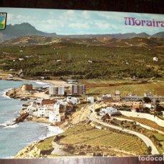 Postales: Nº 32264 POSTAL MORAIRA ALICANTE. Lote 181692270