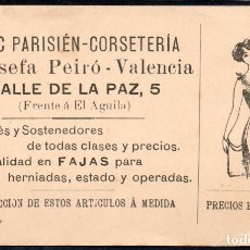 Postales: VALENCIA - PABELLON MUNICIPAL FERIA DE JULIO - PUBLICIDAD CORSETERIA JOSEFA PEIRO - CALLE DE LA PAZ. Lote 181780116