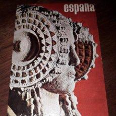 Postales: Nº 5313 POSTAL LA DAMA DE ELCHE EDITORIAL ROLLAN ESPAÑA ARTE IBERICO. Lote 182386356