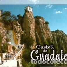 Postales: CASTELL DE GUADALEST - ALICANTE - Nº 4504 VISTA PANORAMICA - SIN CIRCULAR. Lote 182783366