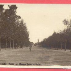Postales: CASTELLON, PASEO DE RIBALLA. SALON DE COCHES, CIRCULADA AÑOS 30,VER FOTOS. Lote 182857468