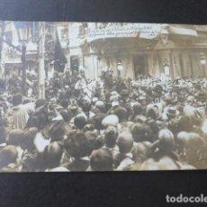 Postales: VALENCIA VISITA DE ALFONSO XIII ENTRADA EN LA CIUDAD POSTAL FOTOGRAFICA F GOMEZ FOTOGRAFO HACIA 1906. Lote 183453310