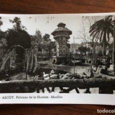 Postales: POSTAL FOTOGRÁFICA. MONLLOR 7. PALOMAR DE LA GLORIETA. ALCOY. ALICANTE.. Lote 183548351
