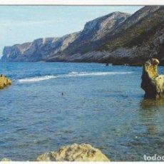 Postales: DENIA (ALICANTE) - 9 .- LAS ROTAS. Lote 183569863