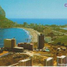 Postales: (27) CALPE. ALICANTE. PLAYA DE LA FOSA . Lote 183853527