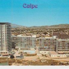 Postales: (85) CALPE. ALICANTE. . Lote 183853626