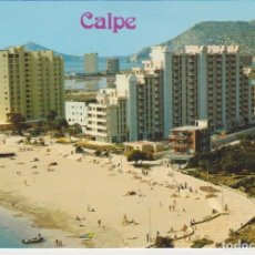 Postales: (83) CALPE. ALICANTE. VISTA PARCIAL PLAYA DE LEVANTE. Lote 183853747