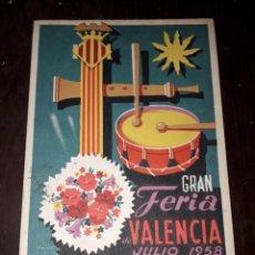 Postales: Nº 5061 POSTAL GRAN FERIA DE VALENCIA JULIO 1958. Lote 183864465