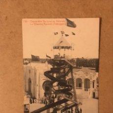 Postales: POSTAL LA GLISSOIRE ROULANT 138 EXPOSICIÓN NACIONAL EN VALENCIA. Lote 184062447