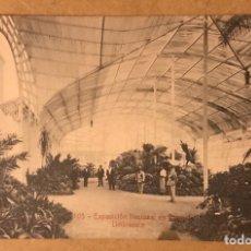 Postales: POSTAL EXPOSICIÓN NACIONAL EN VALENCIA - UMBRÁCULO NÚMERO 103. Lote 184062468