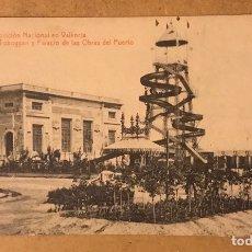 Postales: POSTAL EXPOSICIÓN NACIONAL EN VALENCIA - TOBOGGAN Y PALACIO OBRAS DEL PUERTO NÚMERO 115. Lote 184062497
