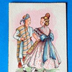 Postales: BONITA POSTAL VALENCIANA. AÑOS 50. Lote 186412603