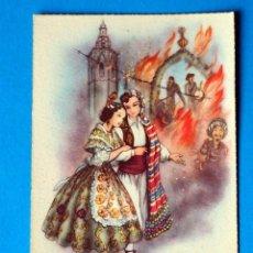 Postales: BONITA POSTAL VALENCIANA. AÑOS 50. Lote 186412722