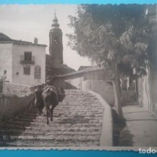 Postales: FORCALL POSTAL FOTOGRÁFICA CALLE PETRA PALOS CASTELLÓN AÑOS '50. Lote 187096756