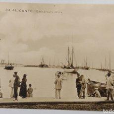 Postales: ALICANTE, ESCALINATA REGIA, PAPELERÍA MARIMON. Lote 187329175