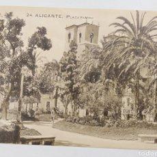 Postales: ALICANTE, PAPELERÍA MARIMON, PLAZA RAMIRO. Lote 187329432