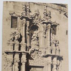 Postales: ALICANTE, PAPELERÍA MARIMON, PORTADA DE SANTA MARIA. Lote 187329593
