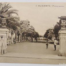 Postales: ALICANTE, PAPELERÍA MARIMON, PASEO GADEA. Lote 187329735