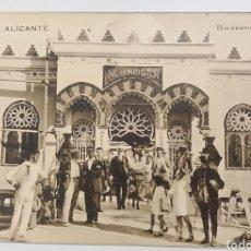 Postales: ALICANTE, PAPELERÍA MARIMON, BALNEARIO ALHAMBRA. Lote 187329980