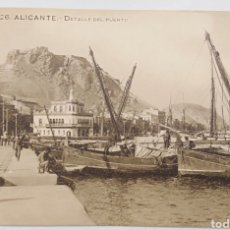 Postales: ALICANTE, PAPELERÍA MARIMON, DETALLE DEL PUERTO. Lote 187330555