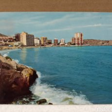 Postales: CULLERA. Lote 187465793