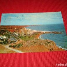 Postales: URBANIZACION CAMPOAMOR - ALICANTE - ESCRITA Y CIRCULADA. Lote 187525413