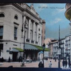 Postales: VALENCIA, TEATRO PRINCIPAL. ANTIGUA POSTAL COLOREADA SIN CIRCULAR. Lote 187611325