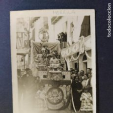 Postales: MORELLA-POSTAL FOTOGRAFICA ANTIGUA-(65.788). Lote 189893208