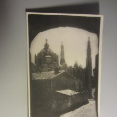 Postales: POSTAL NOVELDA ( ALICANTE ). Lote 190871527