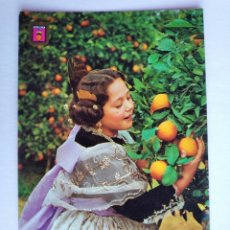 Postales: POSTAL 1430 VALENCIA VALENCIANA ENTRE NARANJOS SUBIRATS CASANOVAS. Lote 191296973