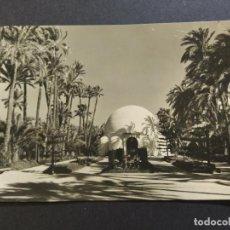 Postales: ELCHE-MUSEO DE ANTIGUEDADES-6503-FOTO A.CAMPAÑA-POSTAL ANTIGUA-(66.693). Lote 191733848