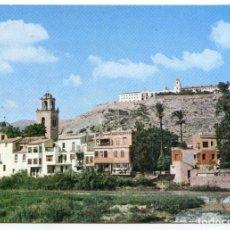 Postales: ORIHUELA. 1. VISTA DEL SEMINARIO DESDE EL PUENTE DE LEVANTE. EDICIONES F.R. LLOPIS. Lote 192126937