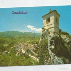 Postales: POSTAL DE GUADALEST (ALICANTE) EDITADA POR HERMANOS GALIANA- CASTELL- VISTA PINTORESCA-SIN CIRCULAR. Lote 193420321