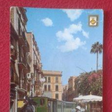 Postales: POSTAL POST CARD CASTELLÓN DE LA PLANA PLAZA DE LA PAZ TREN ? TRANVÍA ? VER FOTO/S Y DESCRIPCIÓN..... Lote 193909851