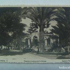 Postales: POSTAL DE NOVELDA ( ALICANTE ): TEMPLETE Y JARDINES DE LA GLORIETA. TROQUELADA, AÑOS 50. Lote 194213392