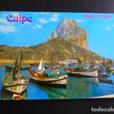 Postales: CALPE ALICANTE PEÑON DE IFACH. Lote 194227558