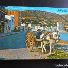 Postales: JAVEA ALICANTE VISTA PARCIAL. Lote 194228242