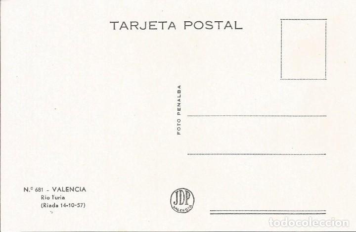 Postales: valencia - Foto 2 - 194231458