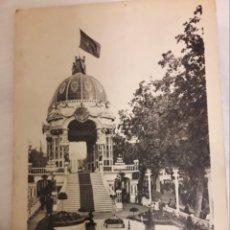 Postales: ANTIGUA POSTAL DE VALENCIA PABELLÓN DE LA FERIA. Lote 194249580