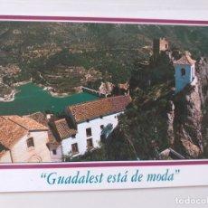 Postales: POSTAL DEL CASTELL DE GUADALEST. ALICANTE, COMUNIDAD VALENCIANA. GUADALEST ESTA DE MODA. Lote 194259530