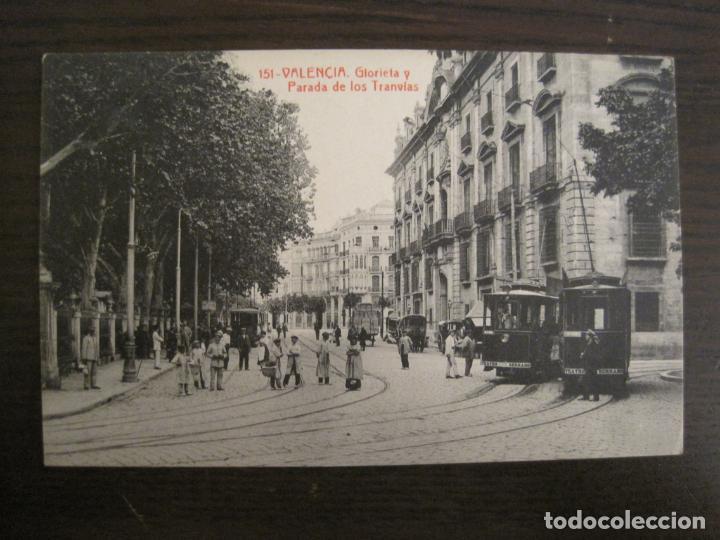Postales: VALENCIA-LOTE DE 57 POSTALES ANTIGUAS-THOMAS-VER FOTOS-(67.003) - Foto 42 - 194333088