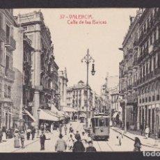 Postales: POSTAL VALENCIA CALLE DE LAS BARCAS. Lote 194385087