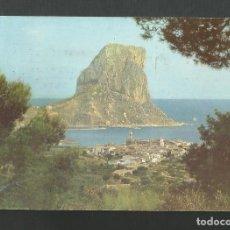 Postales: POSTAL CIRCULADA - BENIDORM 13 - CALPE CON SU PEÑON DE IFACH - ALICANTE - EDITA RUECK. Lote 194551365