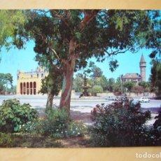 Postales: VALENCIA - ALAMEDA. PALACIO DE RIPALDA Y FERIA MUESTRARIA (ESCRITA Y CIRCULADA). Lote 194774618