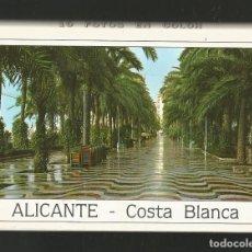 Postales: ACORDEON DE POSTALES DE ALICANTE - COSTA BLANCA - EDITA POSTALES HERMANOS GALIANA. Lote 194926518