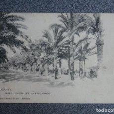 Postales: ALICANTE PASEO CENTRAL DE LA EXPLANADA POSTAL ANTIGUA. Lote 194944897
